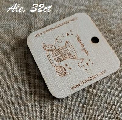 Ale linen 32ct