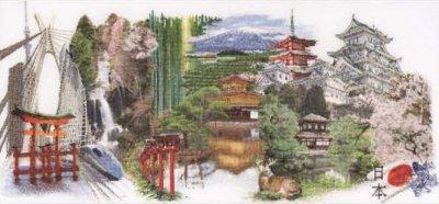Thea Gouverneur GOK548 Japan