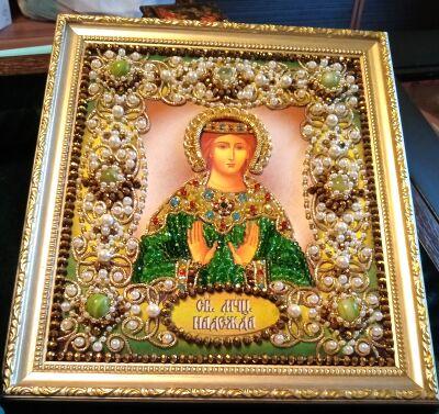 Icon St. Nadezhda