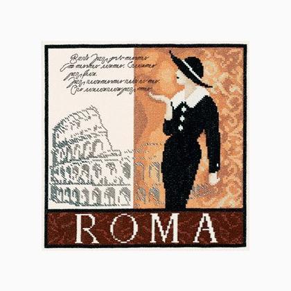 Lanarte Rome
